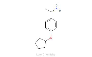 CAS:100617-43-4的分子结构