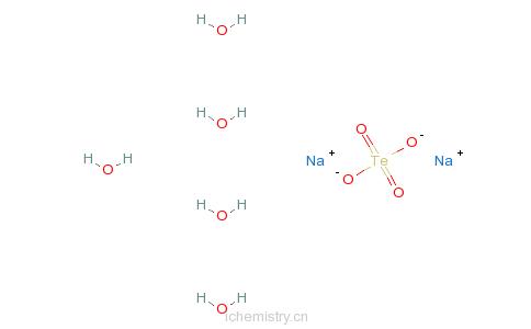 CAS:10102-20-2_亚碲酸钠的分子结构