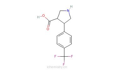 CAS:1049978-66-6_(3S,4R)-4-(4-(三氟甲基)苯基)吡咯烷-3-羧酸的分子结构