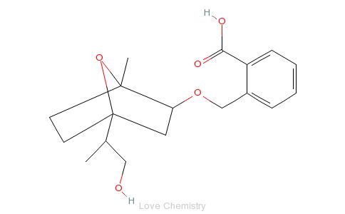 CAS:110901-97-8的分子结构