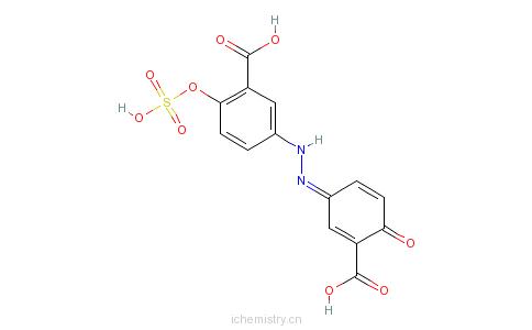 CAS:116430-58-1的分子结构