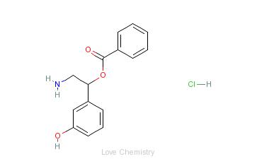 CAS:119610-70-7的分子结构