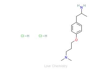 CAS:126002-20-8的分子结构
