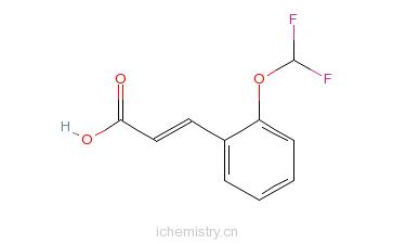 CAS:127842-71-1的分子结构