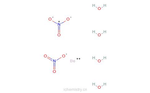 CAS:13510-48-0的分子结构