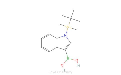 CAS:159590-02-0的分子结构