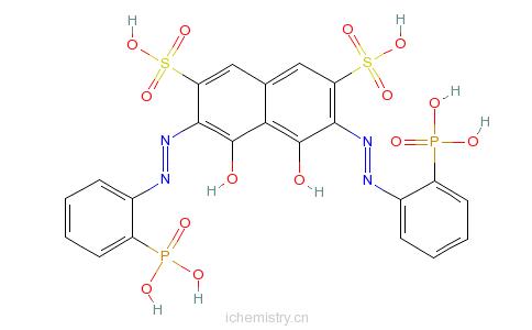 CAS:16017-11-1的分子结构
