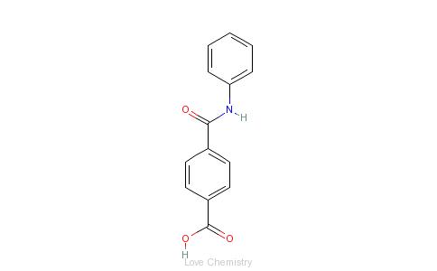 CAS:16777-78-9的分子结构