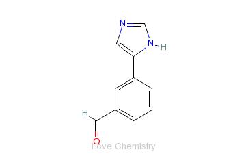 CAS:179056-81-6的分子结构
