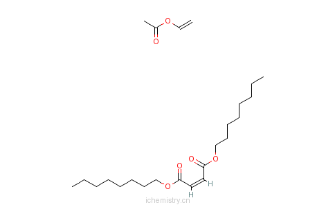 CAS:26061-64-3_2-丁烯二羧酸(Z)-二丁酯与乙酸乙烯酯的聚合物的分子结构