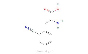 CAS:263396-40-3的分子结构