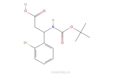 CAS:284493-55-6的分子结构