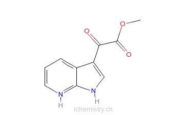 CAS:357263-49-1_7-氮杂吲哚-3-乙醛酸甲酯的分子结构