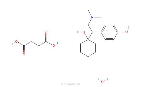 CAS:386750-22-7_琥珀酸去甲文拉法辛的分子结构