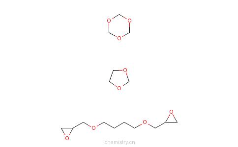 CAS:41258-95-1_1,3,5-三氧杂环己烷与2,2'-[1,4-亚丁基双(氧基亚甲基)]双[环氧乙烷]和1,3-二氧戊环的聚合物的分子结构
