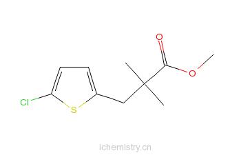 CAS:419565-61-0_3-(5-氯噻吩-2-基)-2,2-二甲基丙酸甲酯的分子结构