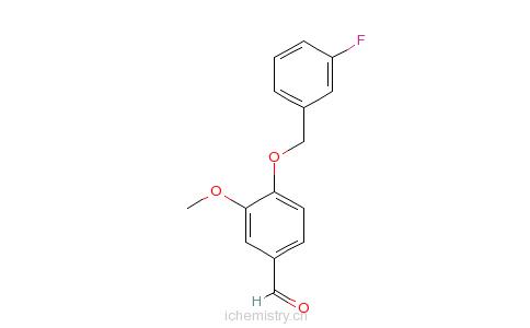 CAS:428473-74-9的分子结构