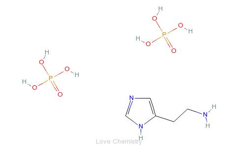 CAS:51-74-1_组胺磷酸盐的分子结构