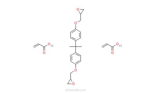 CAS:55127-80-5_2,2'-[(1-甲基亚乙基)双(4,1-亚苯基氧基亚甲基)]双环氧乙烷的均聚物二-2-丙烯酸脂的分子结构