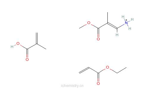 CAS:55989-05-4_2-甲基丙烯酸、丙烯酸乙酯、2-甲基丙烯酸甲酯的聚合物铵盐的分子结构