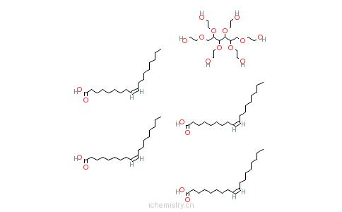 CAS:63089-86-1_&alpha的分子结构