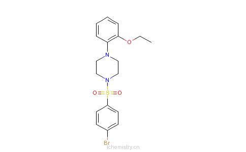 CAS:6407-75-6_4-[(2,5-二氯苯基)偶氮]-2,4-二氢-5-甲基-2-苯基-3H-吡唑-3-酮的分子结构