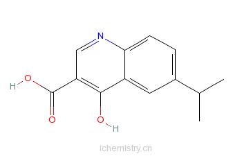 CAS:64321-62-6的分子结构