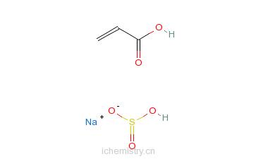 CAS:66019-18-9的分子结构