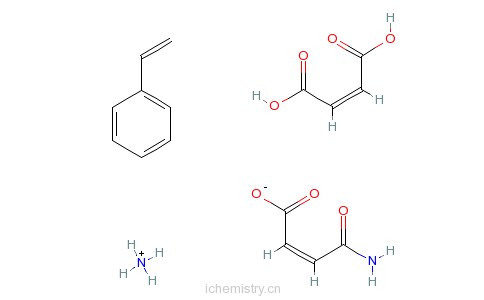 CAS:68171-59-5_顺2-丁烯二酸的分子结构