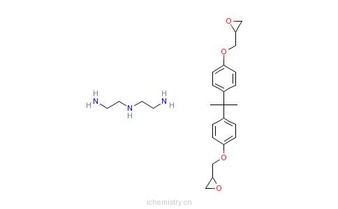 CAS:68411-71-2_N-(2-氨乙基)-1,2-乙二胺与双酚A-缩水甘油酯醚均聚物的反应产物的分子结构