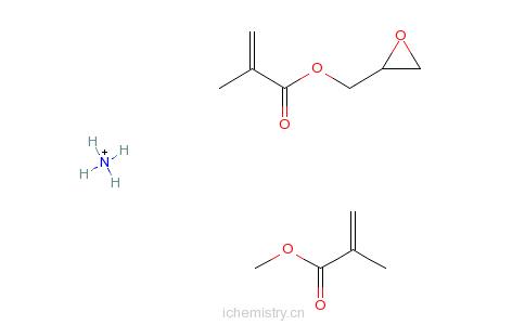 CAS:68584-75-8_2-甲基丙烯酸甲酯与氨改性-环氧乙烷基甲基-2-甲基-2-丙烯酸酯的共聚物的分子结构