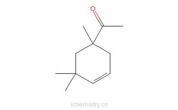 CAS:68938-56-7的分子结构