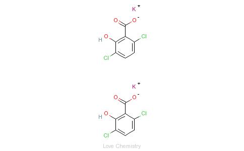 CAS:68938-80-7的分子结构
