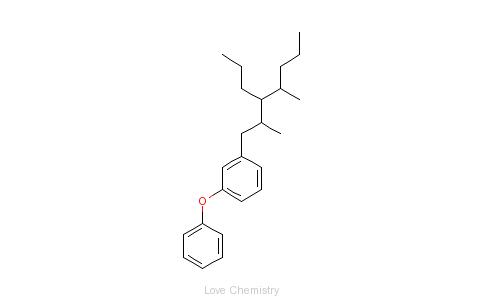 CAS:68938-96-5的分子结构
