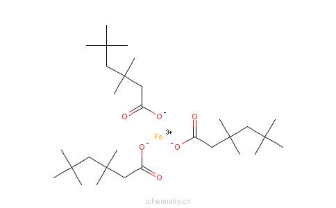 CAS:68958-52-1的分子结构