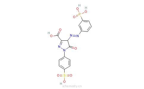 CAS:77394-55-9的分子结构