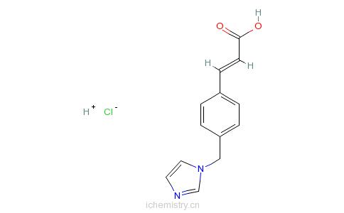 CAS:78712-43-3_盐酸奥扎格雷的分子结构