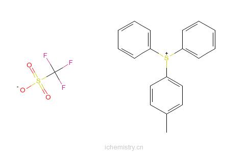 CAS:81416-37-7的分子结构