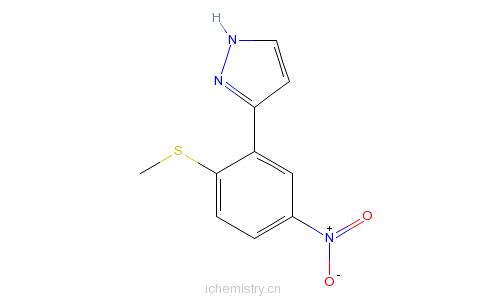 CAS:845266-21-9的分子结构