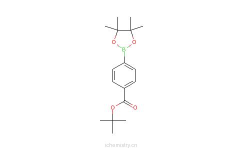 CAS:850568-72-8的分子结构