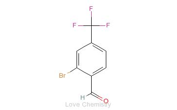 CAS:85118-24-7的分子结构
