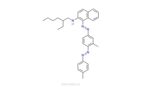 CAS:93964-08-0的分子结构