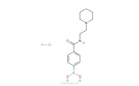 CAS:957060-72-9_4-[2-(1-哌啶基)乙基氨甲酰基]苯硼酸盐酸盐的分子结构