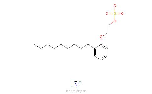 CAS:96097-14-2的分子结构