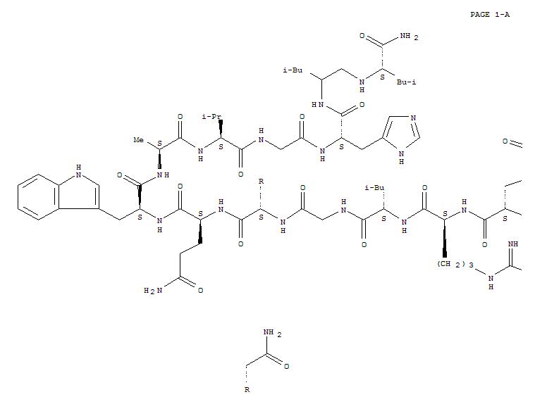 CAS:115136-07-7化学结构