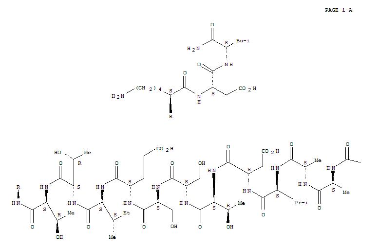 CAS:167100-19-8的分子结构