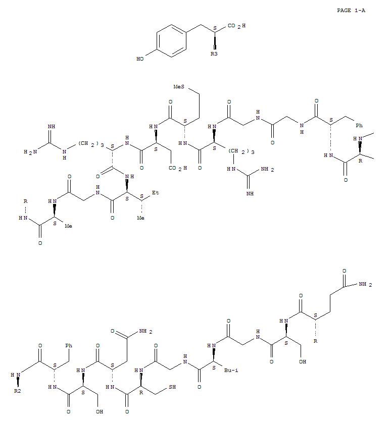 CAS:96573-86-3的分子结构